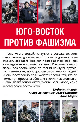 Экономическая политика Российской Империи – погружение в бездну
