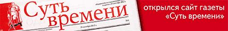http://eot.su/sites/default/files/buttons/gazeta.png