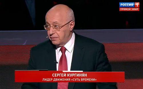 """Сергей Кургинян на передаче """"Вечер с Владимиром Соловеьевым"""""""