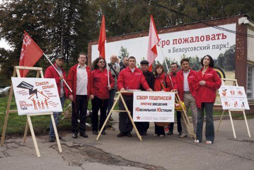 Тульские активисты движения Суть времени