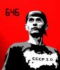 Аватар пользователя Derwish