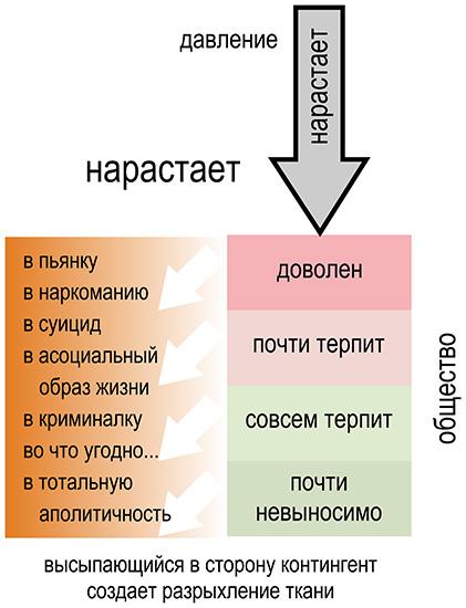 102-02.jpg