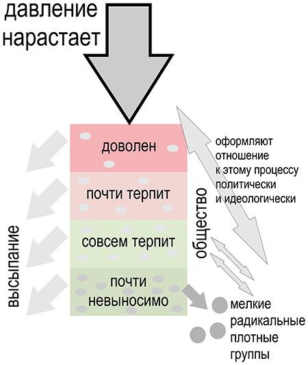 102-03.jpg
