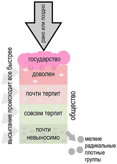 102-04.jpg